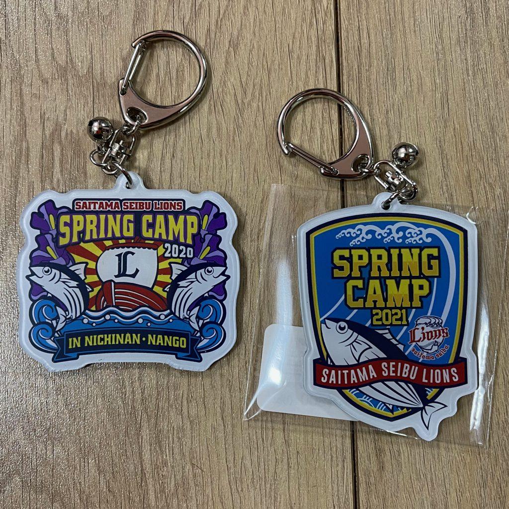SPRING CAMP2021 ダイカットキーホルダー