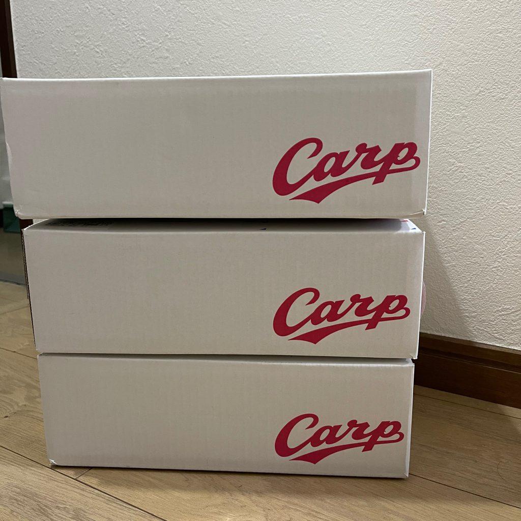カープの箱2021