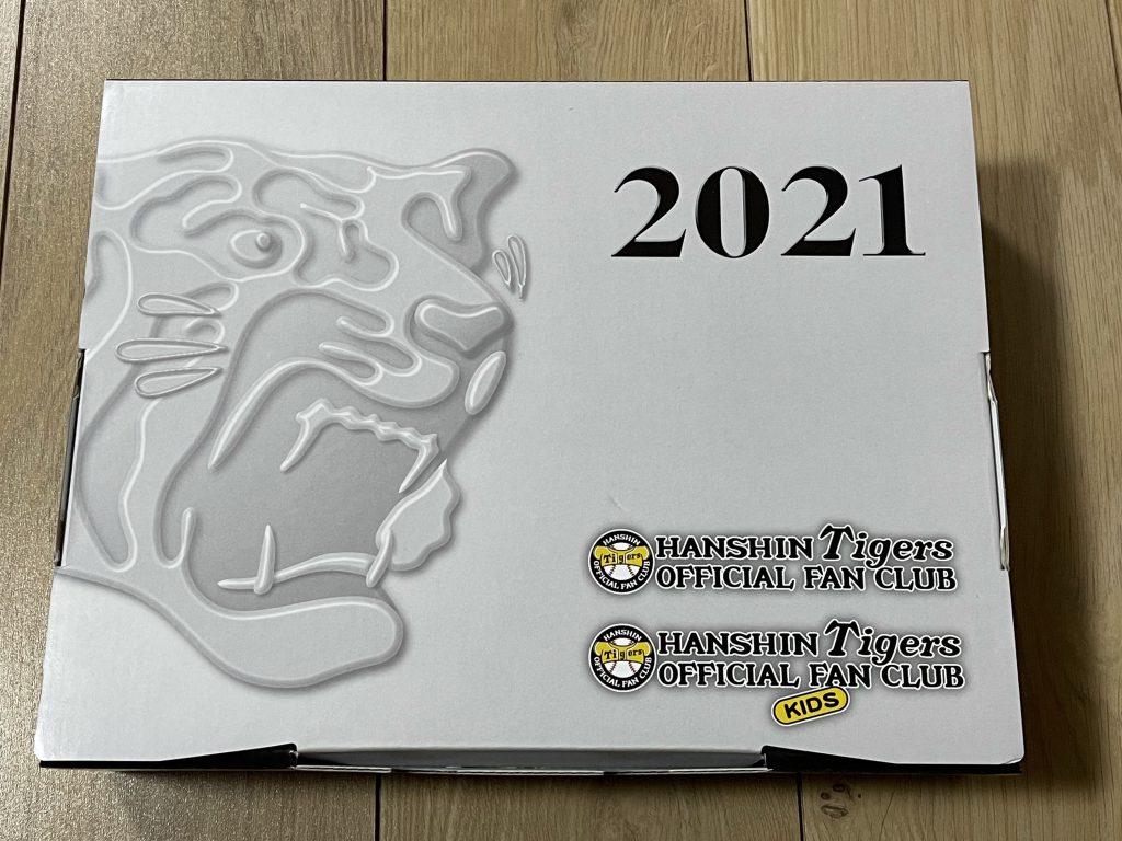 阪神タイガース公式ファンクラブ2021外箱