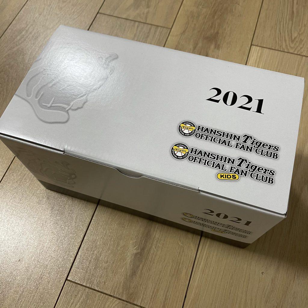 阪神タイガース公式KIDSファンクラブ2021外箱